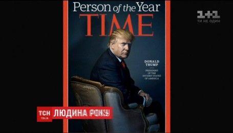 Американский журнал Time признал Дональда Трампа человеком года