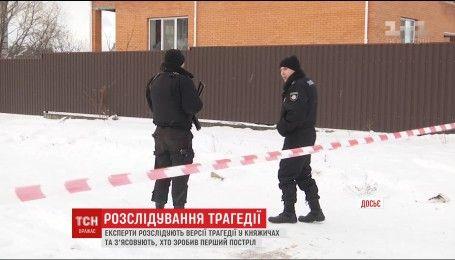 Полиция задержала еще двух членов банды, которая планировала ограбление в Княжичах