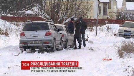 Розслідування трагедії у Княжичах: під слідством перебувають вісім грабіжників