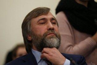 ГПУ та ДФС прийшли з обшуком до газовидобувної компанії Новинського