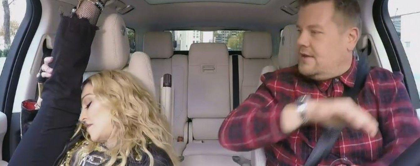 Мадонна у шпагаті поспівала в автокараоке та пригадала поцілунок із Джексоном