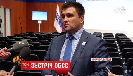ОБСЄ втретє не змогла дійти консенсусу стосовно бачення подій в Україні
