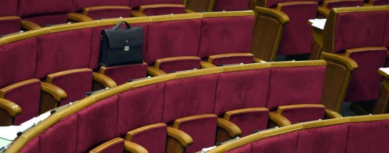 "Нардепи провалили зміни до ""закону Савченко"""