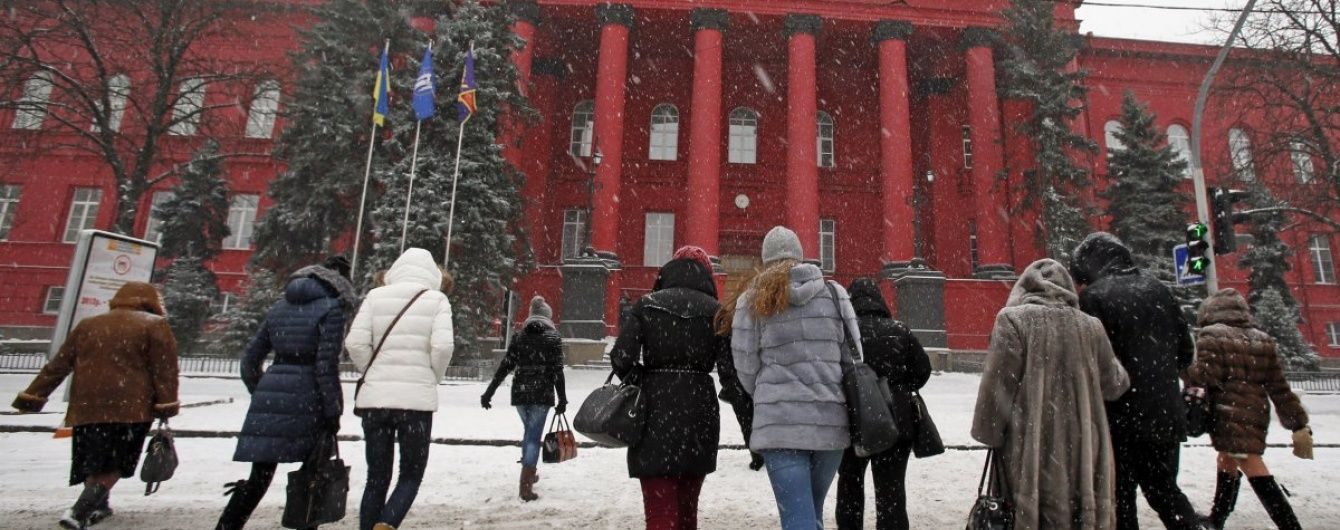 Четыре украинских вуза попали в рейтинг лучших университетов мира