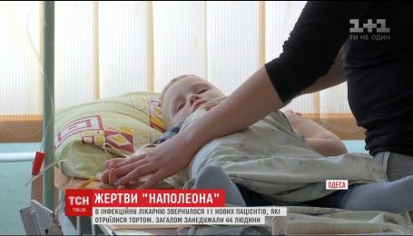 """В Одесі до лікарів продовжують звертатись люди через отруєння тортом """"Наполеон"""""""