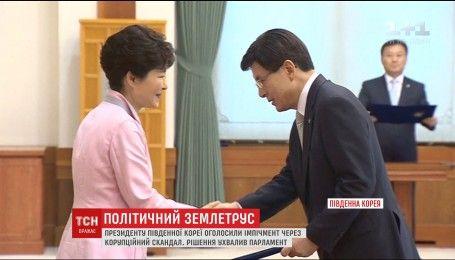 Президенту Південної Кореї оголосили імпічмент