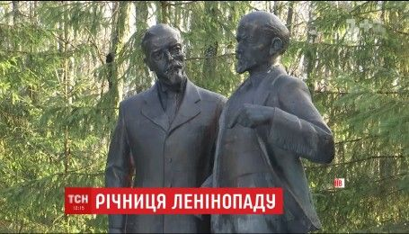 Музеи, утилизация, продажа: судьба поваленных памятников Ленину