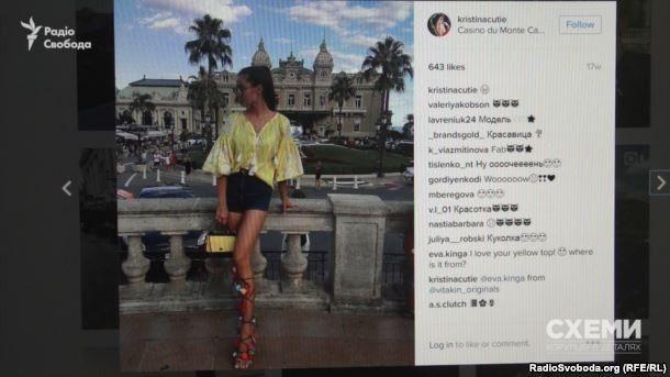 Instagram доньки Костянтина Бриля Христини