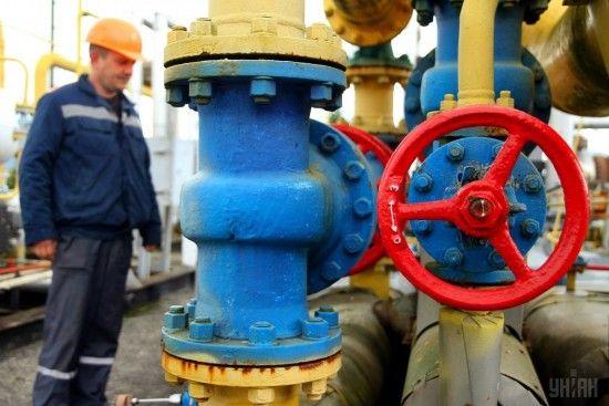 """""""Нафтогаз"""" почав внутрішню реорганізацію """"Укртрансгазу"""""""