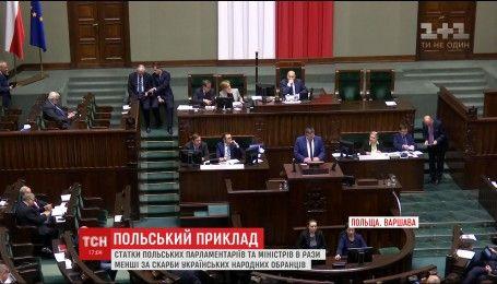 Польські депутати у 5 разів бідніші за українських народних обранців