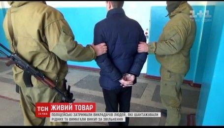 На Полтавщині затримали чоловіків, які викрадали людей