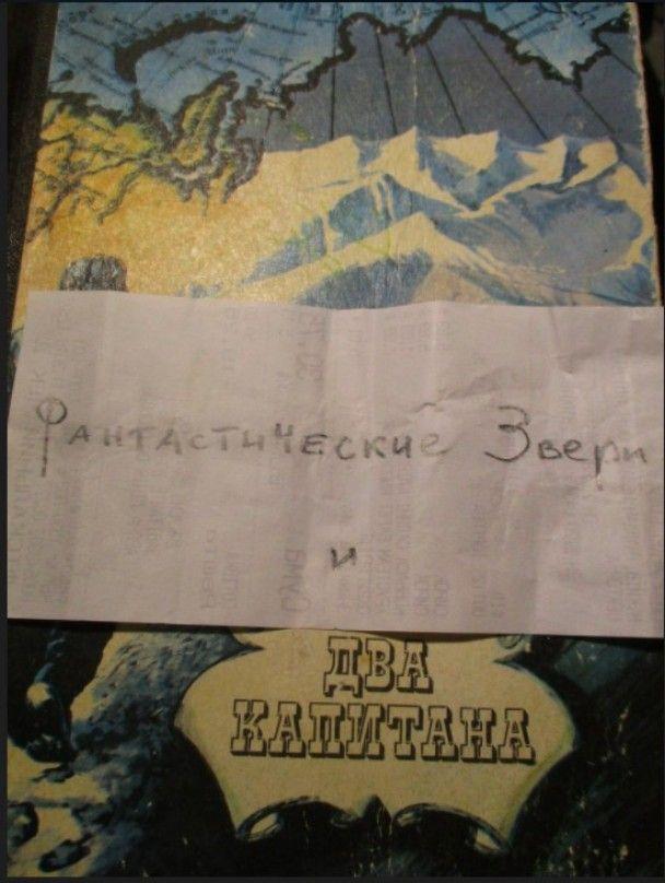 """Українські фанати """"Фантастичних звірів"""" влаштували книжковий флешмоб у Мережі"""