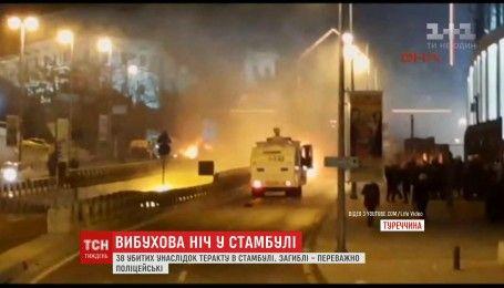 У Стамбулі від двох потужних вибухів загинуло 38 людей