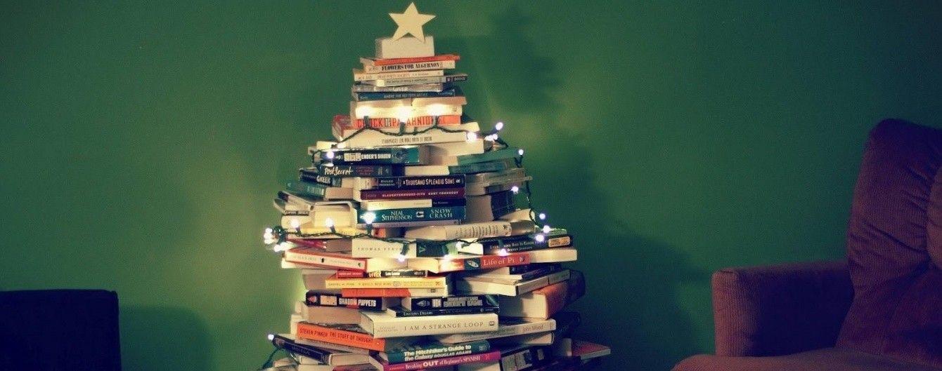 Як зробити новорічну ялинку з улюблених книжок. Інструкції для любителів читати