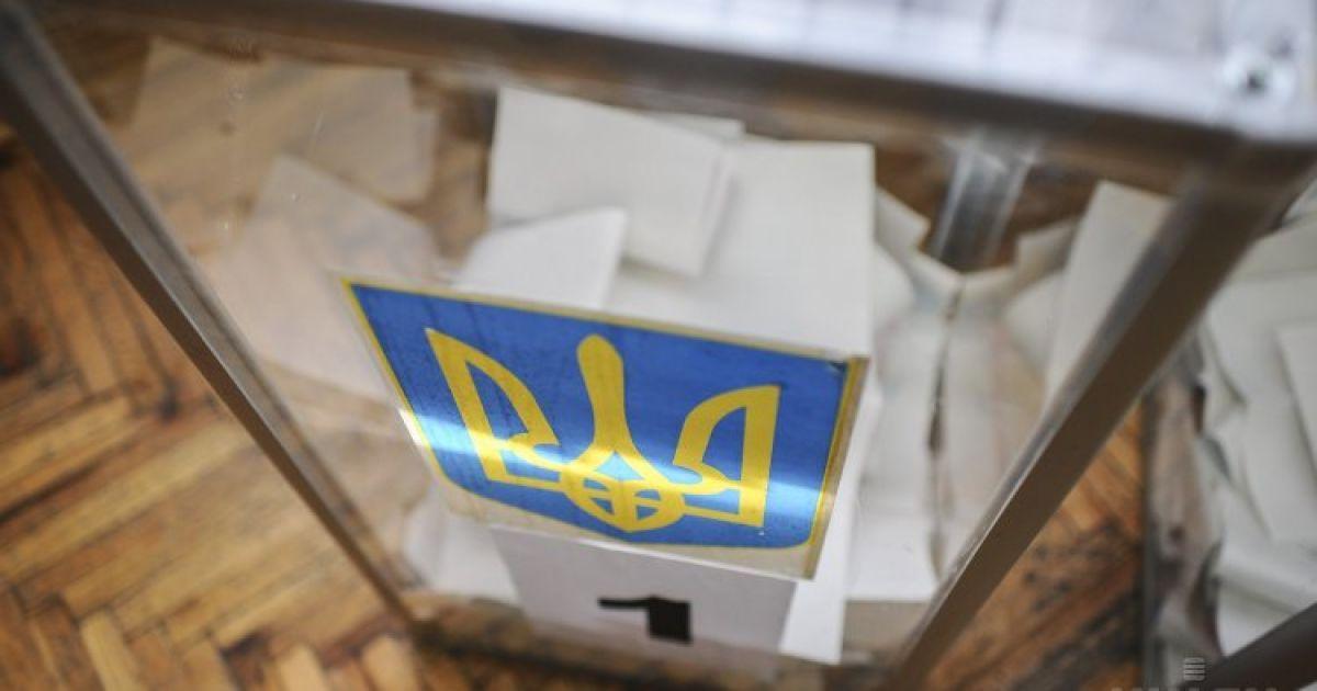 Виборчі перипетії в Красноармійську: ЦВК зобов'язала провести голосування