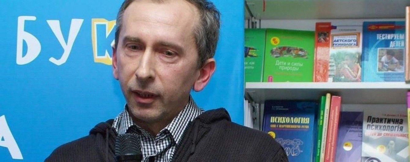 Олег Поляков: Хроніки туманної Трої