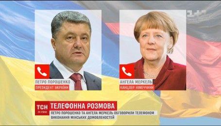 Петр Порошенко и Ангела Меркель обсудили нарушения РФ Минских договоренностей