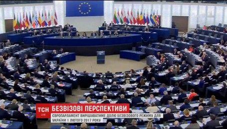 Вопрос о предоставлении Украине безвизового режима снова отложили