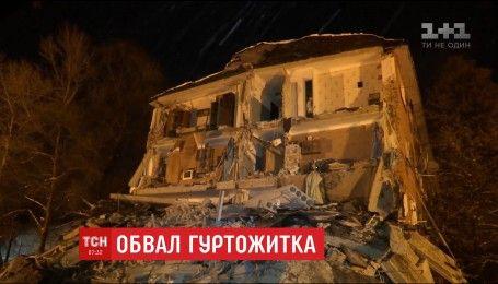 Гуртожиток у Чернігові обвалився через стару тріщину у будинку