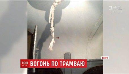 В Днепре неизвестные обстреляли трамвай