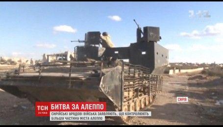 Сирійські урядові війська заявляють про заключну стадію битви за Алеппо