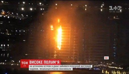 На искусственном острове в Дубае загорелся жилой комплекс