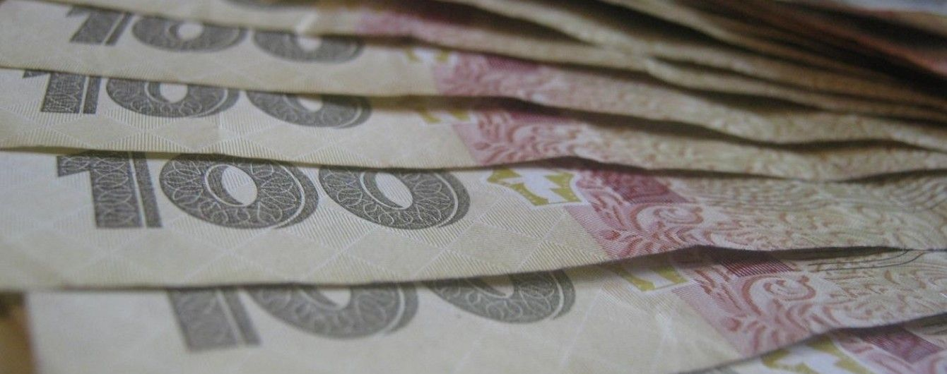 Україна увійшла до десятки найбідніших країні світу за версією Bloomberg