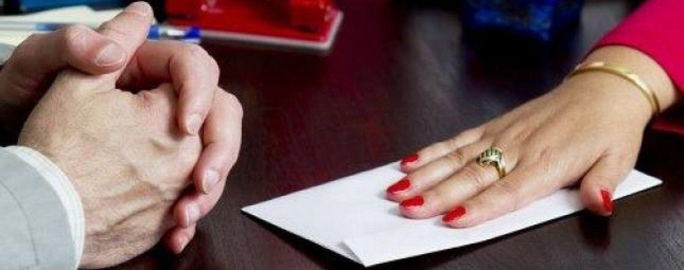 """""""Зарплати в конвертах"""" отримують майже 8 мільйонів українців"""