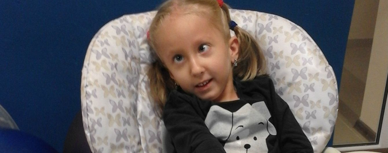 4-річній Колотій Олександрі потрібна допомога
