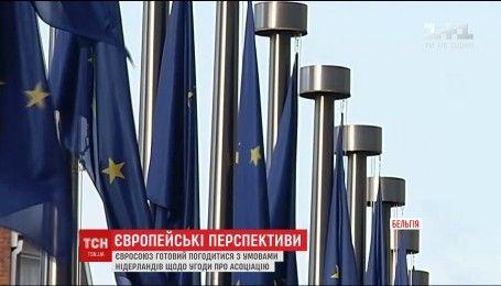 Політичний компроміс: ЄС може прийняти умови Нідерландів про асоціацію між Україною та Союзом