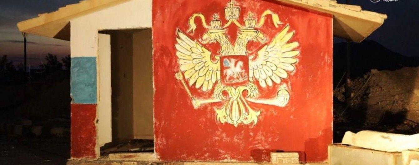 Міноборони РФ підтвердило загибель кримського військового у Сирії
