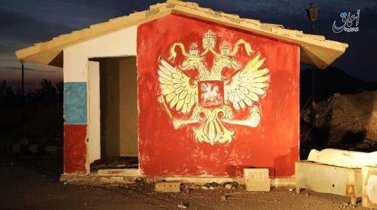 Більше 500 російських найманців з Донбасу відправилися воювати до Сирії – Грицак