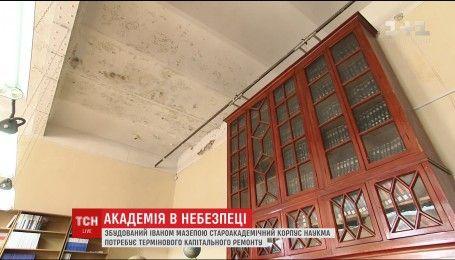 Староакадемічний корпус Могилянської академії під загрозою руйнування
