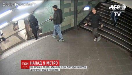 В Германии судят мужчину, который столкнул девушку с лестницы