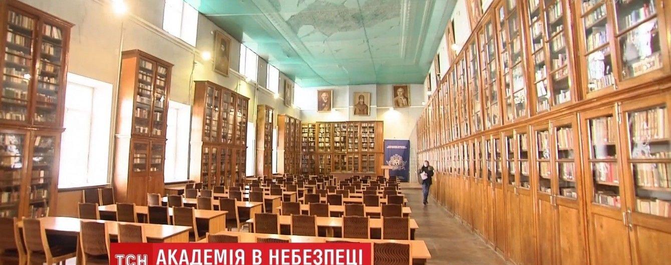 Києво-Могилянська академія може залишитися без легендарної будівлі