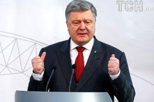 """Порошенко вперше пояснив, чому націоналізували """"ПриватБанк"""""""