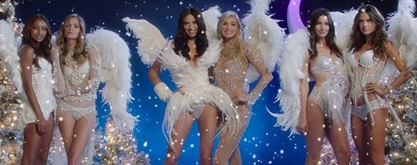 Смотреть видео сексуальных ангелов фото 29-99