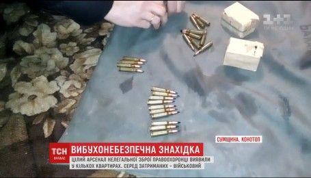 Цілий арсенал незаконної зброї знайшли у Конотопі