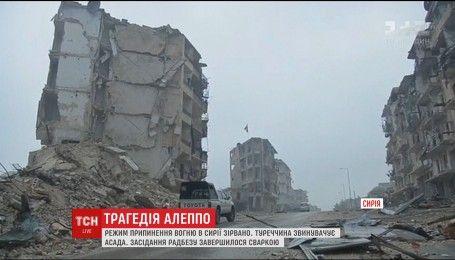 Срочное заседание совета безопасности ООН по ситуации в Алеппо обернулось скандалом
