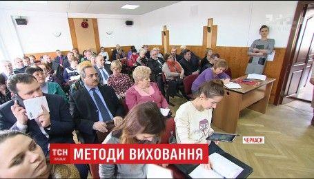 На собрании директоров школ Черкасс обсудили скандальную аудиозапись урока в элитной школе города