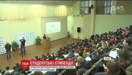 На студенческом форуме в Луцке обсудили изменения в системе студенческих выплат