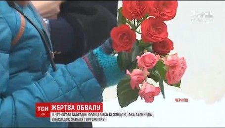 Более сотни горожан пришли проститься с погибшей в результате обрушения общежития женщиной