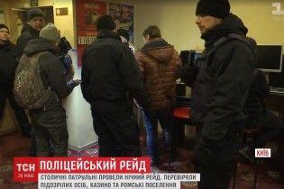 Патрульная полиция провела неожиданный ночной рейд по Киеву