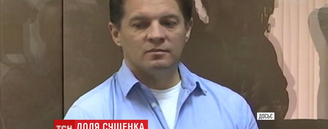 Адвокат не розповів політв'язню Сущенко про смерть батька