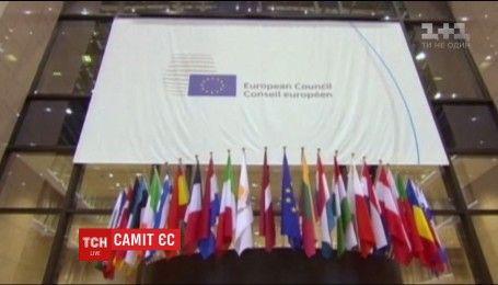Саммит ЕС в Брюсселе может стать судьбоносным для Украины