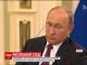 Владимир Путин лично причастен к вмешательству в президентские выборы в США