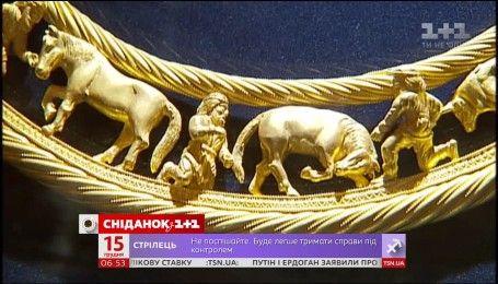В Украину вернется скифское золото
