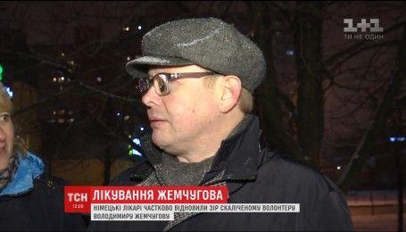 Украинский боец вернулся домой после лечения в Германии