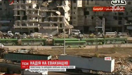 Сирійські проурядові сили та повстанці уклали нове перемир'я