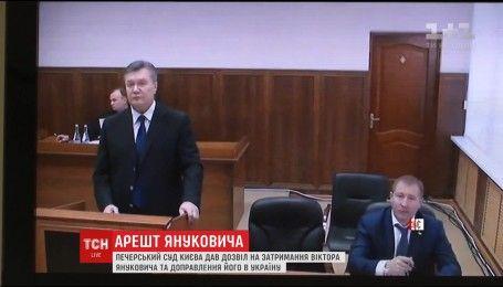 Печерський райсуд Києва дав дозвіл на затримання екс-президента Віктора Януковича